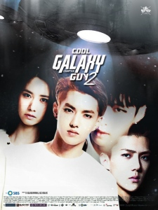 Cool Galaxy Guy: Chapter Two