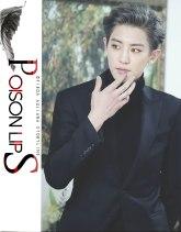 EXO-POISON-LIPS-2