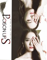 yoona-poison-lips-2